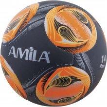 Amila Μπάλα Ποδοσφαίρου Vezel No. 5 41214