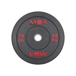 Amila Bumper Plate Φ50 - 10kg 84601