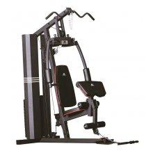 Adidas Πολυόργανο Με 100kg Βάρη Home Gym 10250