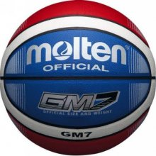 Molten Bgmx 7 Μπάλα Basket 10822P