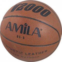 Amila Μπάλα Basket 41720
