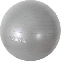 Amila Μπάλα Γυμναστικής 75CM 48425