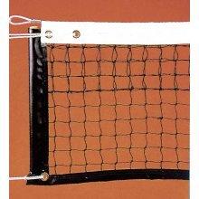 Amila Δίχτυ Tennis Επαγγελματικό 44946
