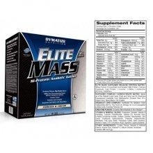 Dymatize ELITE MASS GAINER 4.5 Kgr